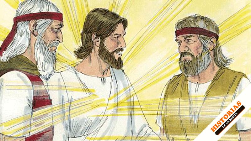 La Transfiguración de Jesús