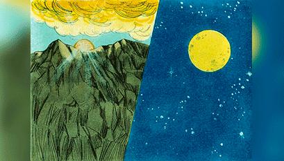 Dios creó la noche y el día
